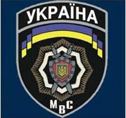 http://khrystynivka.ucoz.ua/_nw/3/01015381.jpg